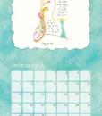 Soul Stories 2017 Calendar